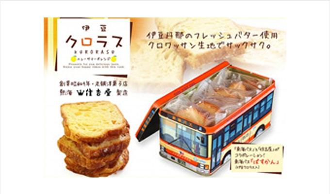 東海バス「ばすかん」