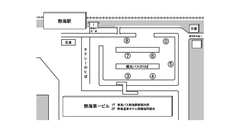 熱海駅前 バス停