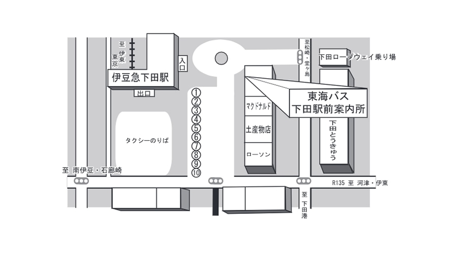 伊豆急下田駅前 バス停