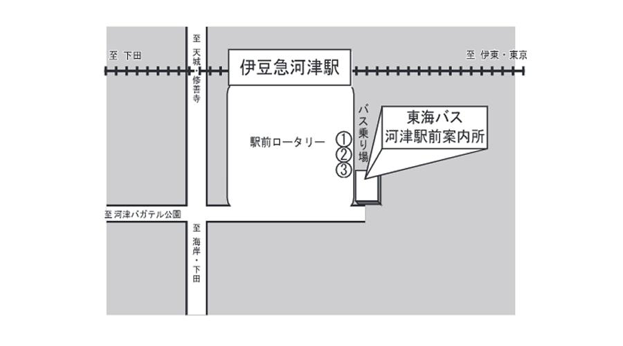 伊豆急河津駅前 バス停
