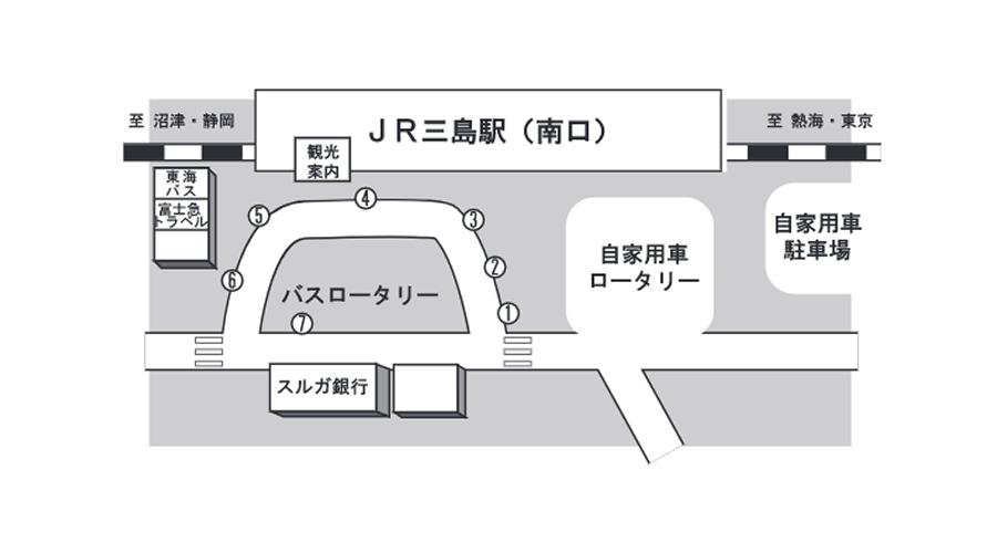 三島駅前 バス停