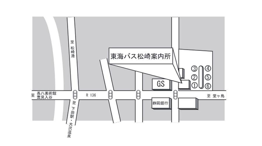 松崎バスターミナル_バス停