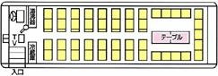 大型バススーパー53_座席